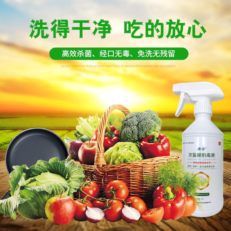 果蔬餐具消毒系列